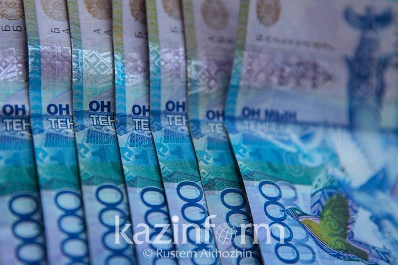 2,8 млрд тенге предусмотрено для повышения зарплат сотрудникам архивов