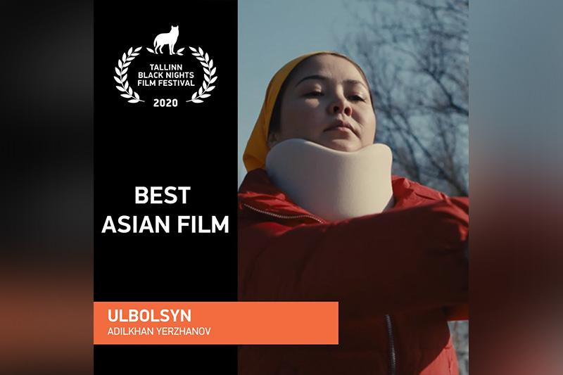 哈萨克斯坦电影获得塔林黑夜电影节大奖