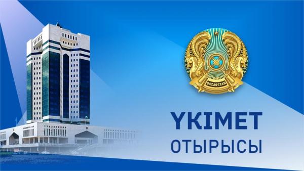 政府例行会议将于12月2日在总理府召开