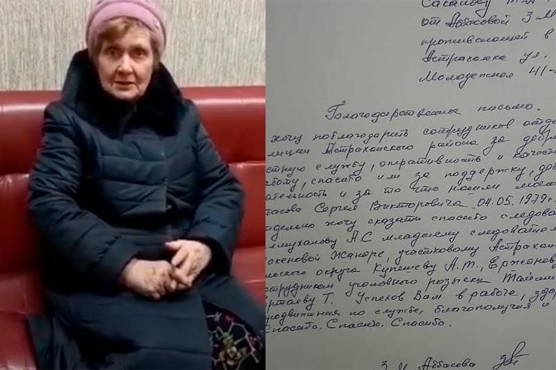 Полицейские помогли 70-летней женщине найти сына в Акмолинской области