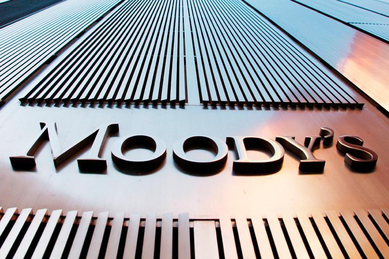 穆迪预测哈萨克斯坦银行业将继续合并重组