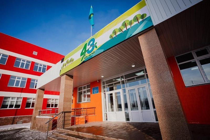Kazakh capital unveils new eco school
