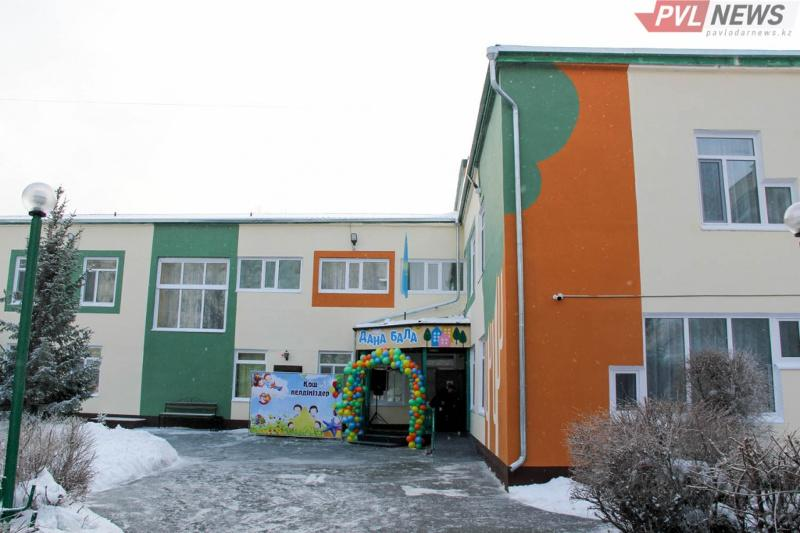 Новый детский сад открыли в Павлодаре в канун Дня Первого Президента РК