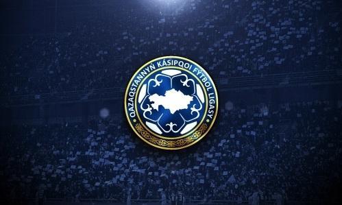Подведены итоги Казахстанской Премьер-Лиги 2020 года