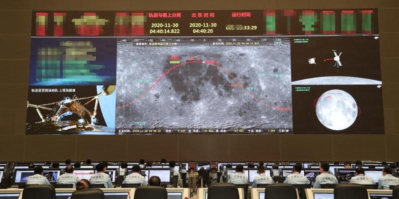 Китайский зонд «Чанъэ-5» успешно совершил посадку на поверхность Луны