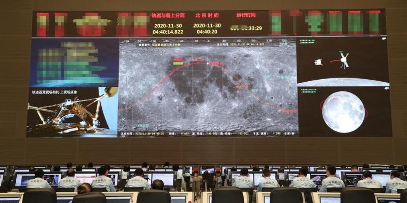 Қытайдың ғарыш аппараты Айдың бетіне сәтті қонды