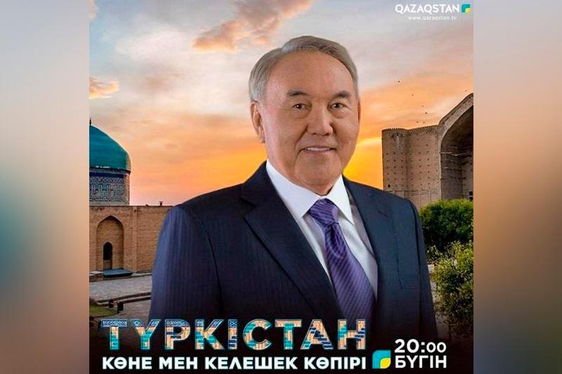 Какие новые объекты появятся в Туркестане, рассказал Елбасы