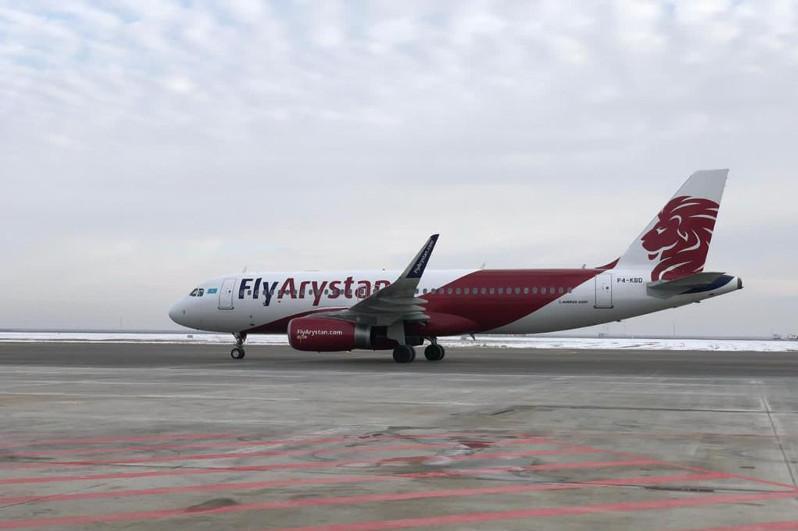 突厥斯坦国际机场迎来首架航班