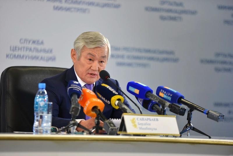Бердібек Сапарбаев: Кез келген төбелеске ұлтаралық сипат беруді қою керек