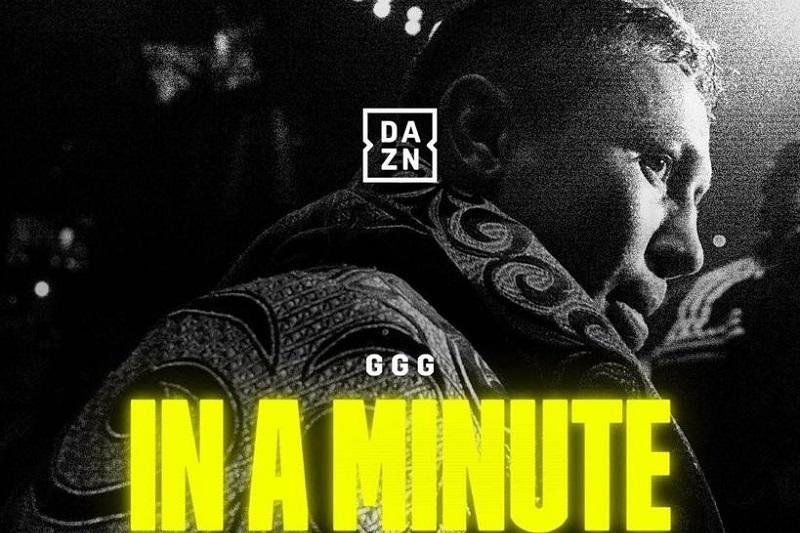 О «монстре среднего веса» Геннадии Головкине выпустил проморолик DAZN