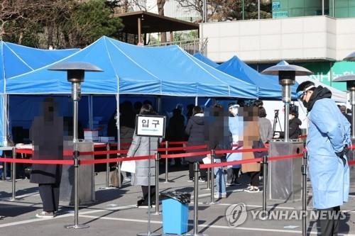 New virus cases at 9-month high of over 600, tighter curbs to be considered in S Korea