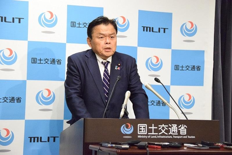 Japan to extend travel subsidy scheme to support economy: minister