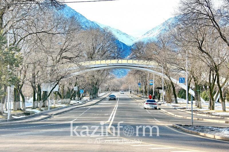 Almatyda ekologııany jaqsartý máselesi talqylandy