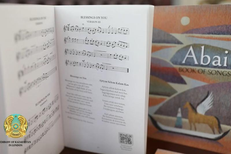 Book of Abai's songs in English launched in UK