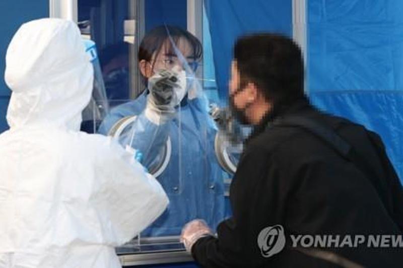 New virus cases below 600 in S. Korea, bigger wave of pandemic in progress
