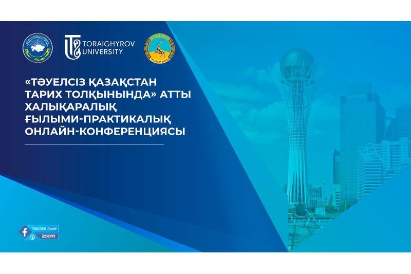 Казахский народный ансамбль танца и казахский театр модыработают вСамарской области