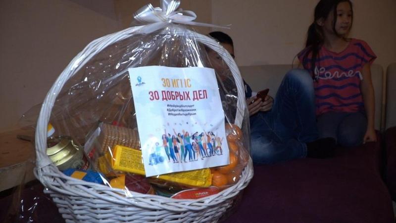 30 добрых дел: казахстанские звезды вручили продуктовые корзины нуждающимся семьям в столице