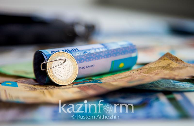 哈萨克斯坦统一养老储蓄基金储蓄额达到12.7万亿坚戈