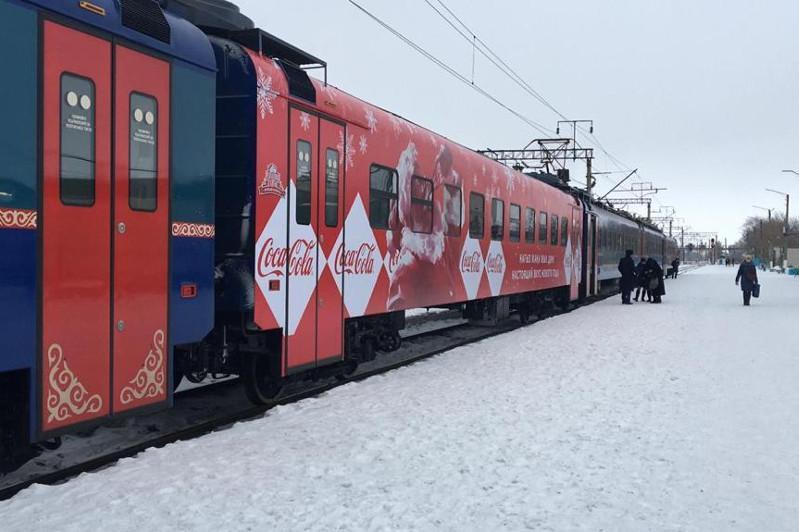 Запущен новогодний экспресс в Боровое