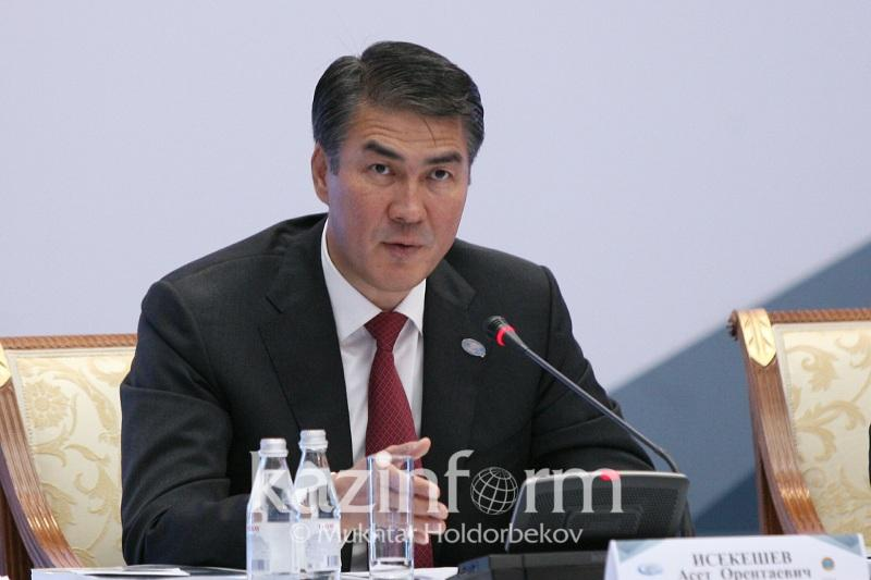 О модернизации правоохранительной и судебной системы Казахстана рассказал Асет Исекешев