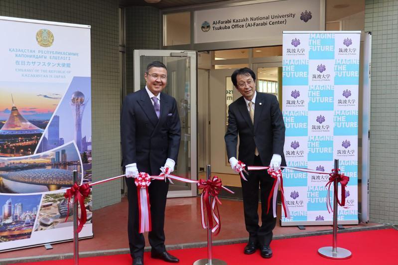 Al-Farabi Center inaugurated in Japan