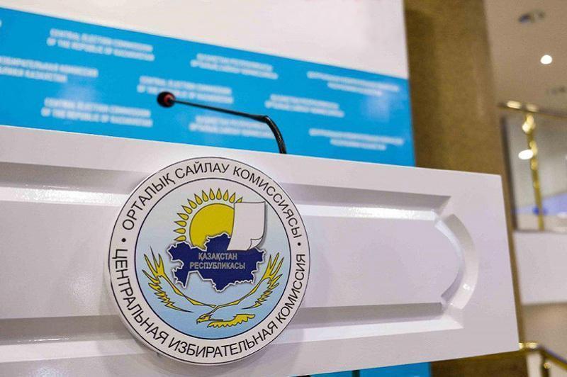 Девять кандидатов в депутаты Мажилиса от Ассамблеи народа Казахстана зарегистрированы в ЦИК РК