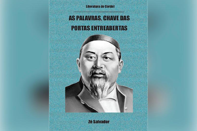 Первая литература-кордель об Абае и Казахстане вышла в Бразилии