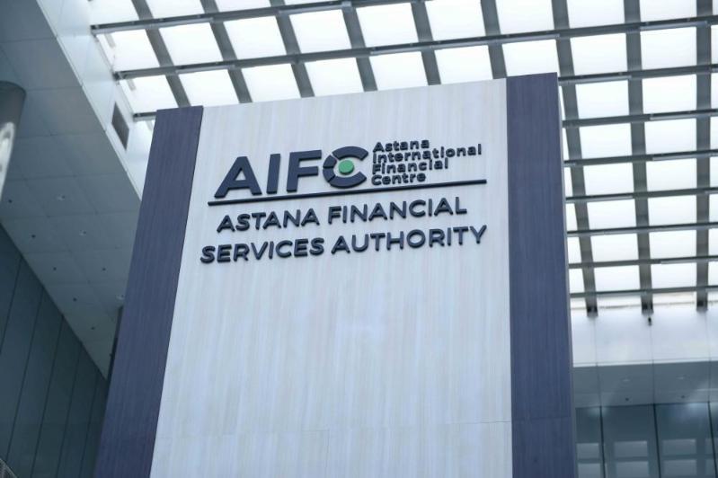 阿斯塔纳国际金融中心大力发展金融科技