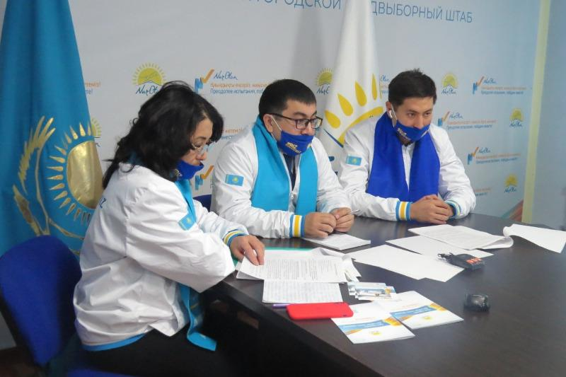 В «Nur Otan» рассказали, как вырастить новое поколение казахстанцев
