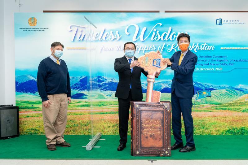 Открытие экспозиции «Бесценная мудрость из степей Казахстана» прошло в одном из вузов Гонконга