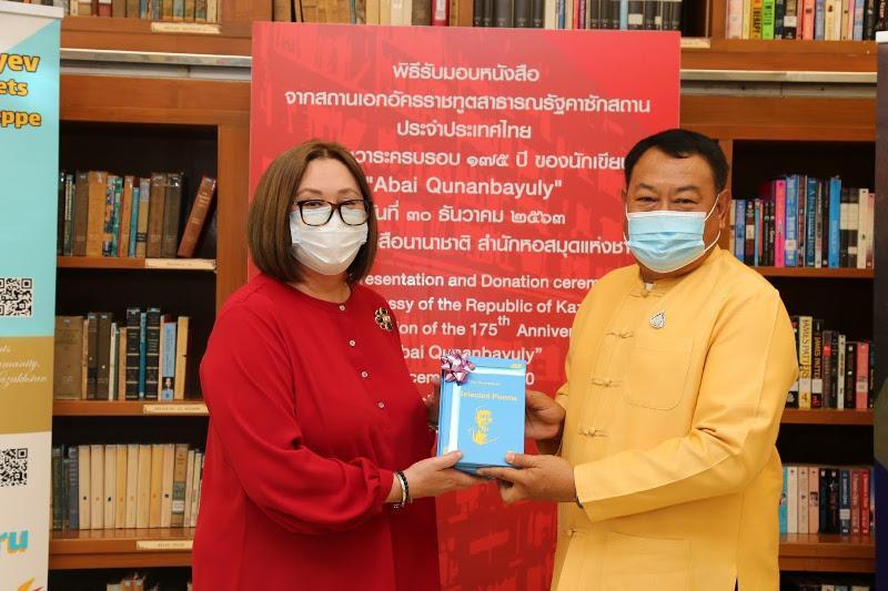 泰国国家图书馆举行《阿拜箴言录》首发仪式