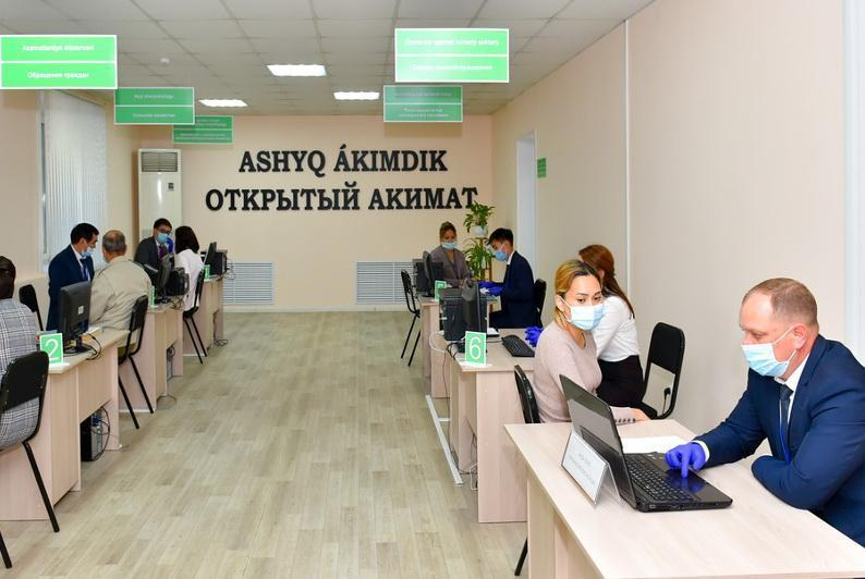 Сервисный акимат открылся в поселке Атырауской области