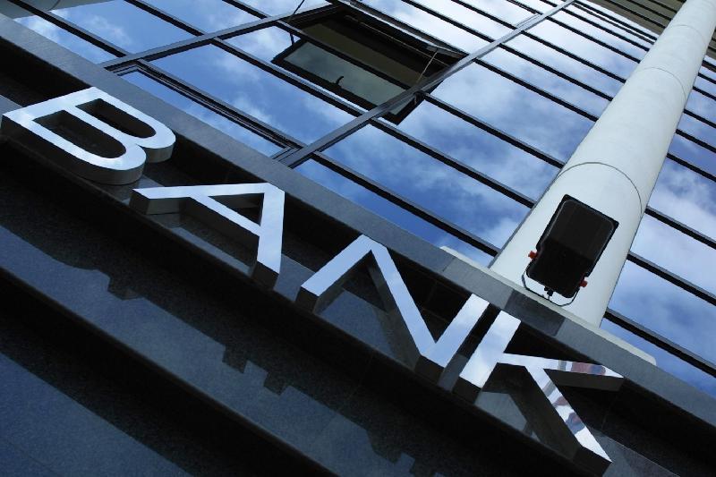 """外国银行将能够按照""""一次申请""""原则在哈萨克斯坦开设分行"""