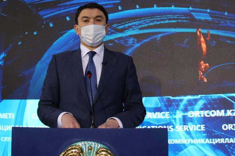 Мағзұм Мырзағалиев жаңа экологиялық кодекс туралы: Бұл - реформаторлық құжат