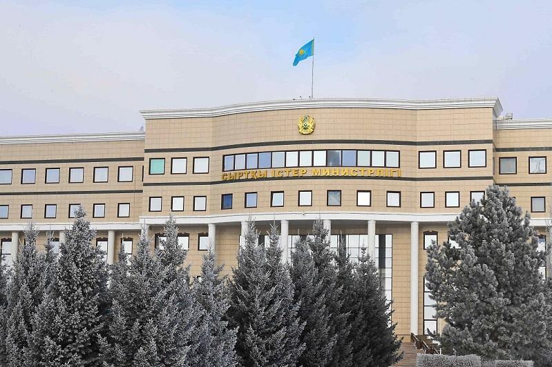 哈萨克斯坦外交部就海合会国家签署《欧拉宣言》发表声明