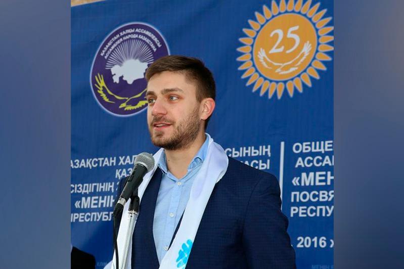 Максим Споткай: Жастардың көп тілді білгені – жаман емес