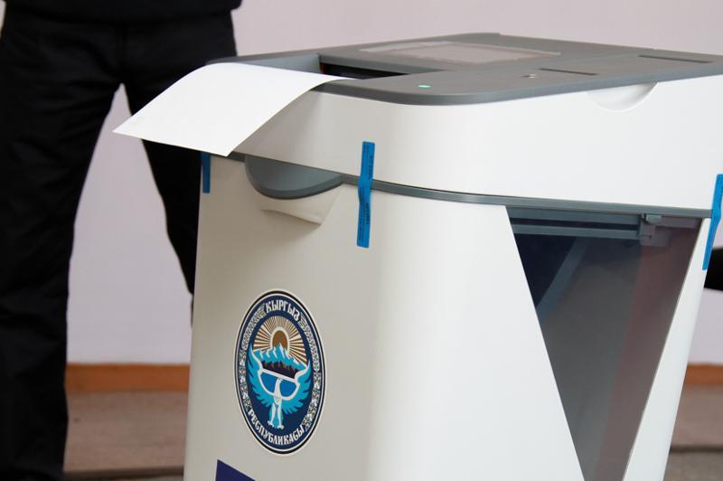 В Кыргызстане стартовали досрочные выборы президента и референдум