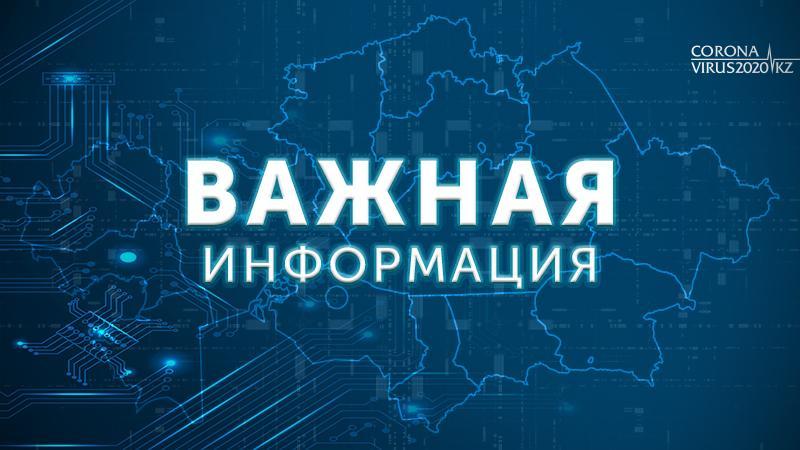 С 4 по 10 января зарегистрированы 30 случаев с летальным исходом от коронавирусной инфекции в Казахстане