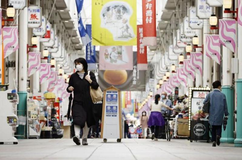 日本政府向国内11个地区发布紧急状态