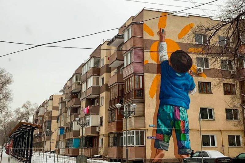 Новый мурал появился в Алматы