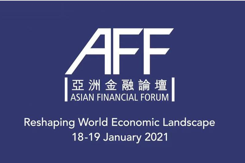 14th Asian Financial Forum to run online next week