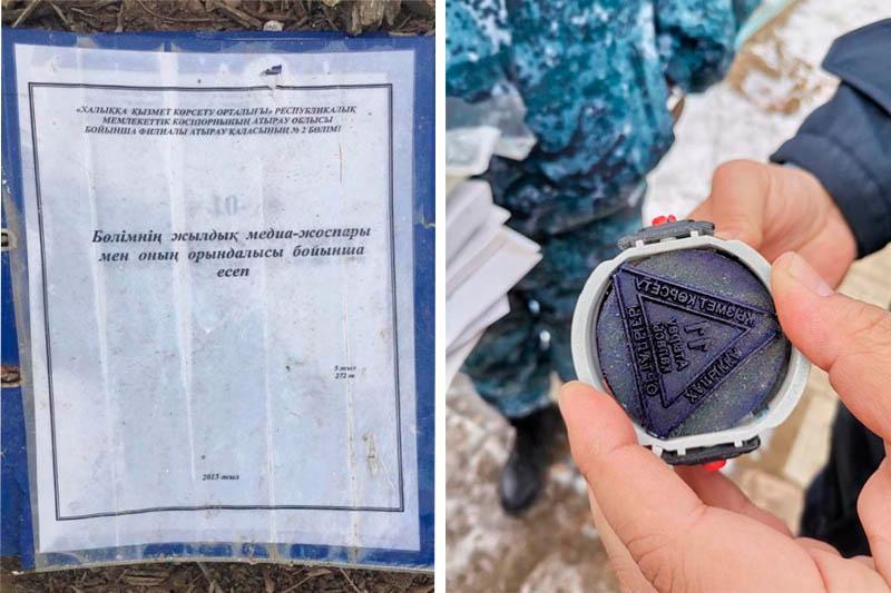 Факт обнаружения конфиденциальных документов на свалке расследуютв Атырау