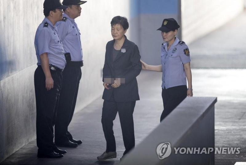 韩国前总统朴槿惠终审获刑20年