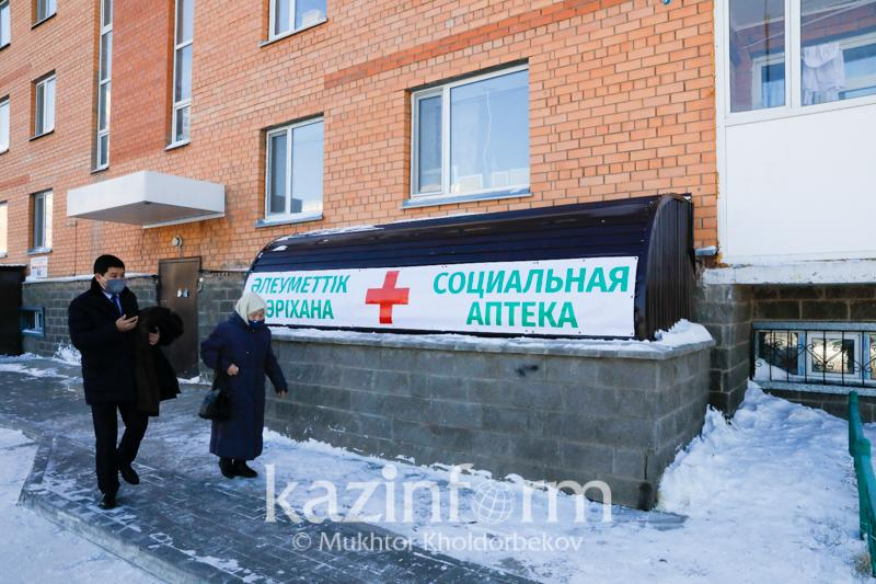 Социальная аптека открылась в Нур-Султане
