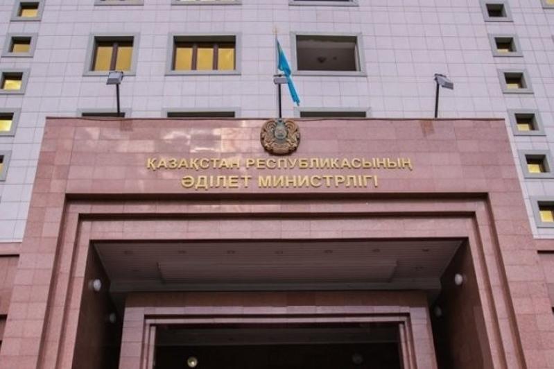 Дело Стати против Казахстана приостановил суд Люксембурга