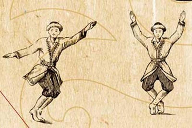 Справочник по казахскому танцу представилив Национальной академии хореографии