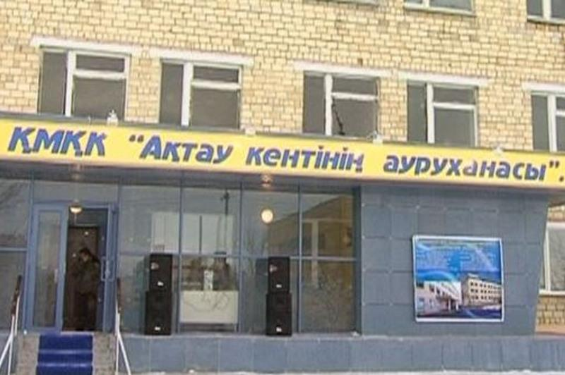Қарағанды облысы Ақтау кентінің ауруханасында цифрлық рентген аппараты пайда болды
