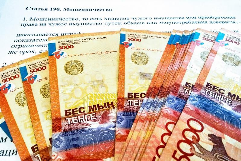 Миллион тенге перечислила мошенникам жительница Петропавловска
