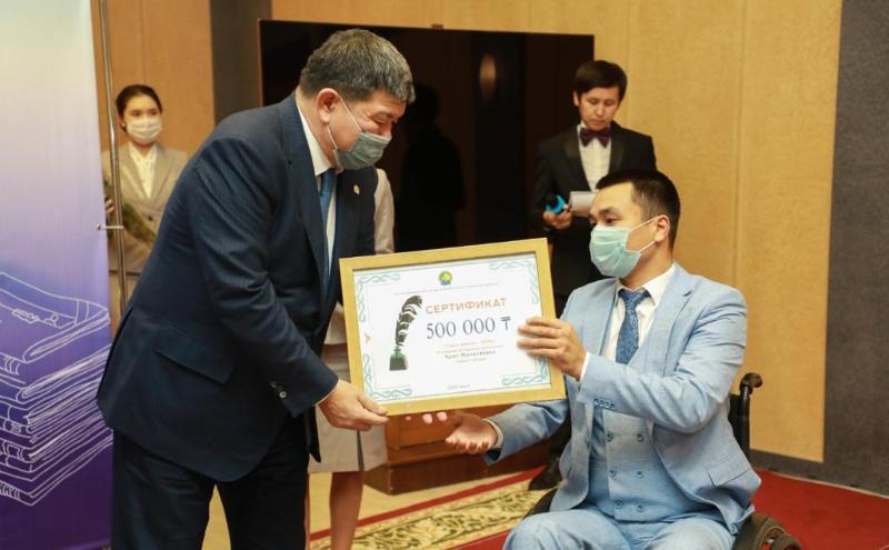 Атырауда Тауман Амандосов атындағы сыйлықтың иегерлері анықталды