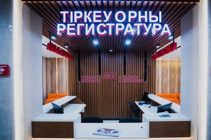 Модернизированную поликлинику откроют в Нур-Султане